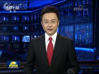 外国政党领导人等祝贺中共十九大召开